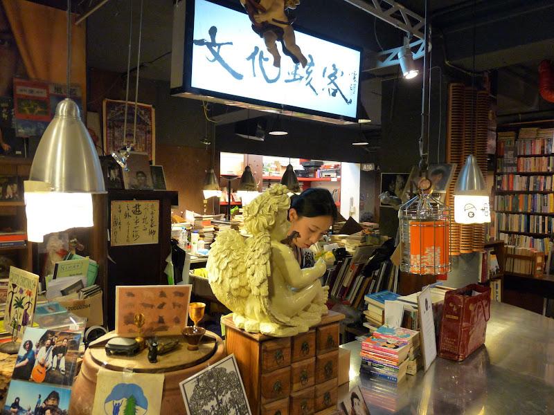 TAIWAN. Taipei Jade Market - P1160149.JPG