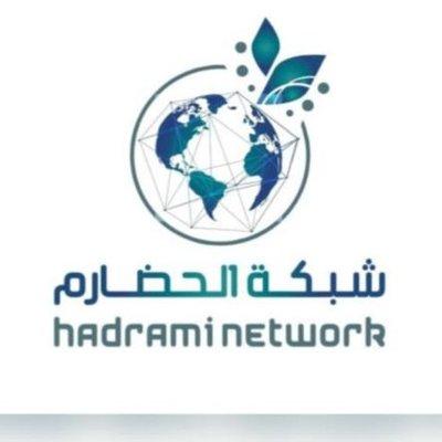 شعار شبكة الحضارم