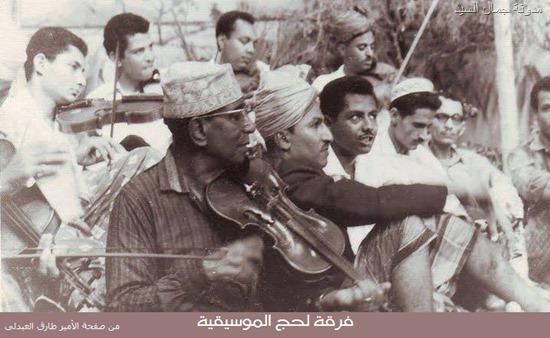 فرقة لحج وسعودي 2