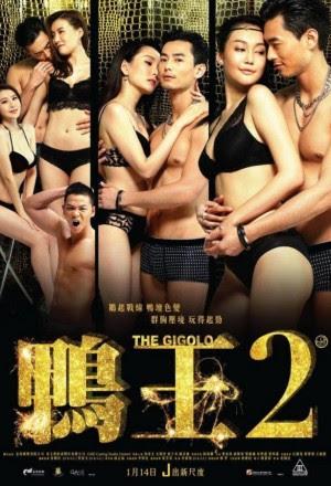 The Gigolo 2 – 鴨王2 (2016)