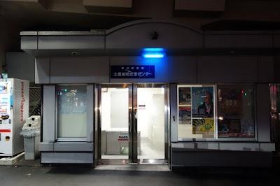 DSC09847 - 【聖地巡礼】GATE(ゲート) 自衛隊 彼の地にて、斯く戦えり@銀座・新橋駅・まさかの痛車と遭遇