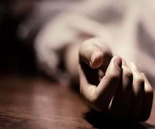 Supaul News:पति ने मिठाई में जहर खिलाकर पत्नी को मारा, सात माह की गर्भवती थी विवाहिता