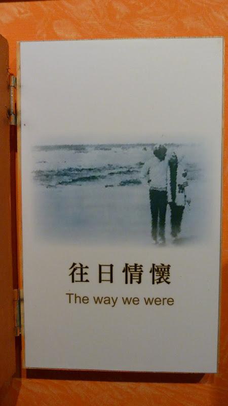TAIWAN Archipel de Peng Hu - P1120906.JPG