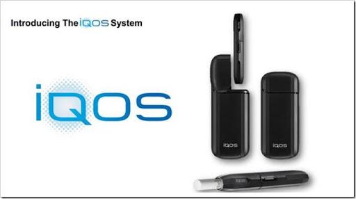 IQOS thumb%25255B2%25255D - コラム:iQOSを電子タバコと呼ぶことに違和感がある件