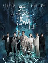 Monster Killer 2 China Web Drama