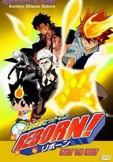 Katekyo Hitman Reborn Season 3 ครูพิเศษจอมป่วน ตอนที่ 66-73 [พากย์ไทย]