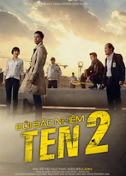 Special Affairs Team Ten 2 - Đội đặc nhiệm TEN
