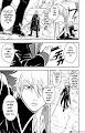 Gintama Chap 14 page 15 - Truyentranhaz.net