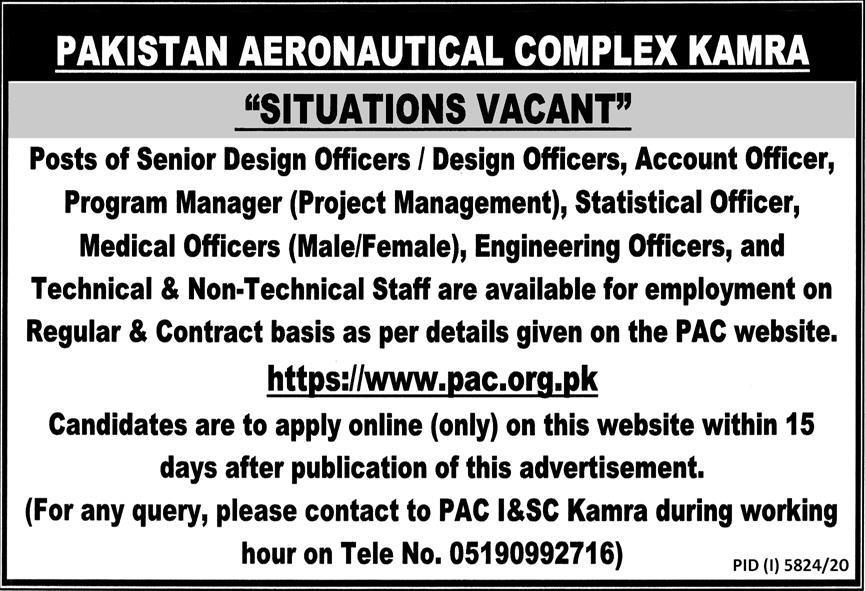 Pakistan Aeronautical Complex Kamra Jobs Official Advertisement