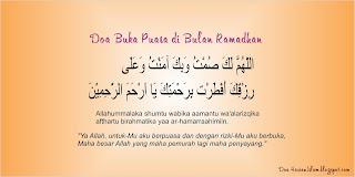 Salah satu dikala yang menggembirakan bagi orang yang berpuasa yaitu ketika akan berbuka Doa Buka Puasa di Bulan Ramadhan