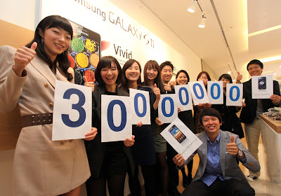 Samsung celebrates 30 million global sales of GALAXY S and GALAXY S II