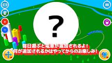 タッチトレイン3D みんな遊べる無料アプリのおすすめ画像5