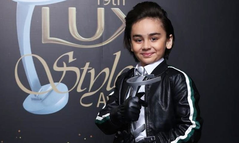 Lux Style Awards online
