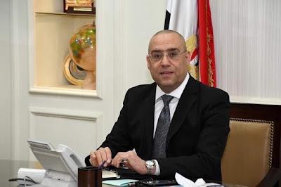 وزير الإسكان يتابع إجراءات تطبيق منظومة إصدار تراخيص البناء و الاشتراطات التخطيطية والبنائية