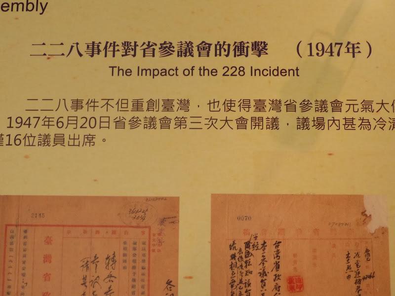 Taipei. Musee National de Taiwan et Farmer,s Market, station Jingshan - P1020852.JPG