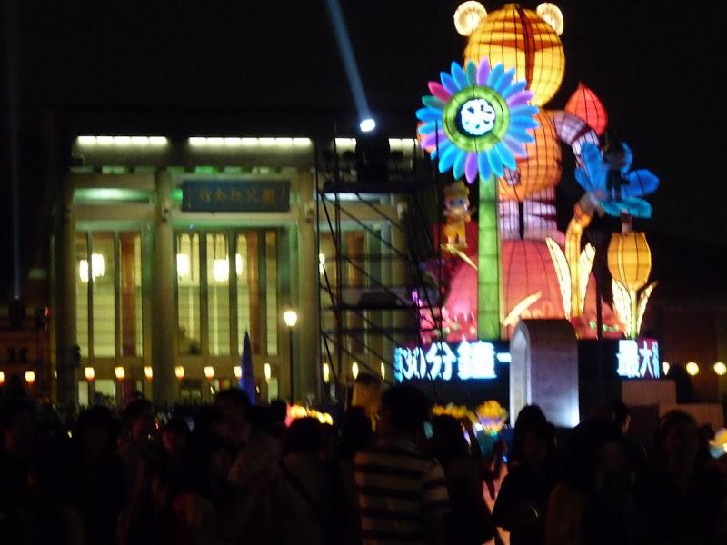 Taiwan .Taipei Lantern Festival - P1150901.JPG