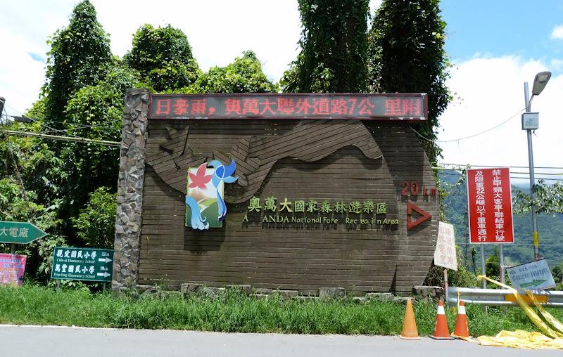 Parc Ao Wan Da