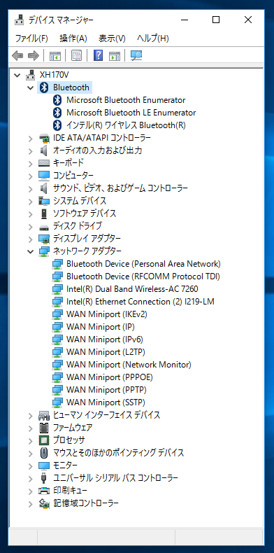 https://lh3.googleusercontent.com/-Lzs6EkNgC-I/VptCp1F9ZTI/AAAAAAAApy0/BCCGFqIFZvQ/s800-Ic42/Wi-Fi-Antenna_10.jpg