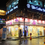 the coffe bean & tea leaf shop in Seoul, Seoul Special City, South Korea