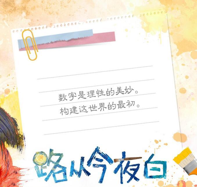 The Endless Love China Drama