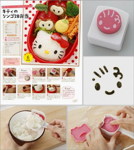hello kitty character bento lunch recipe book from sanrio japan new ebay. Black Bedroom Furniture Sets. Home Design Ideas