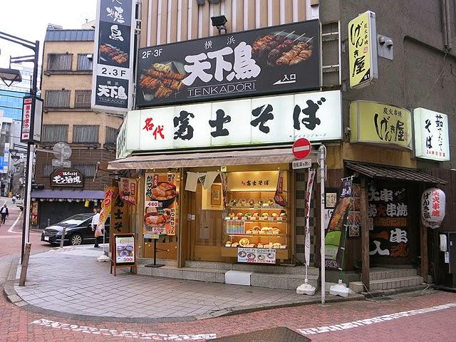 富士そば@渋谷道玄坂
