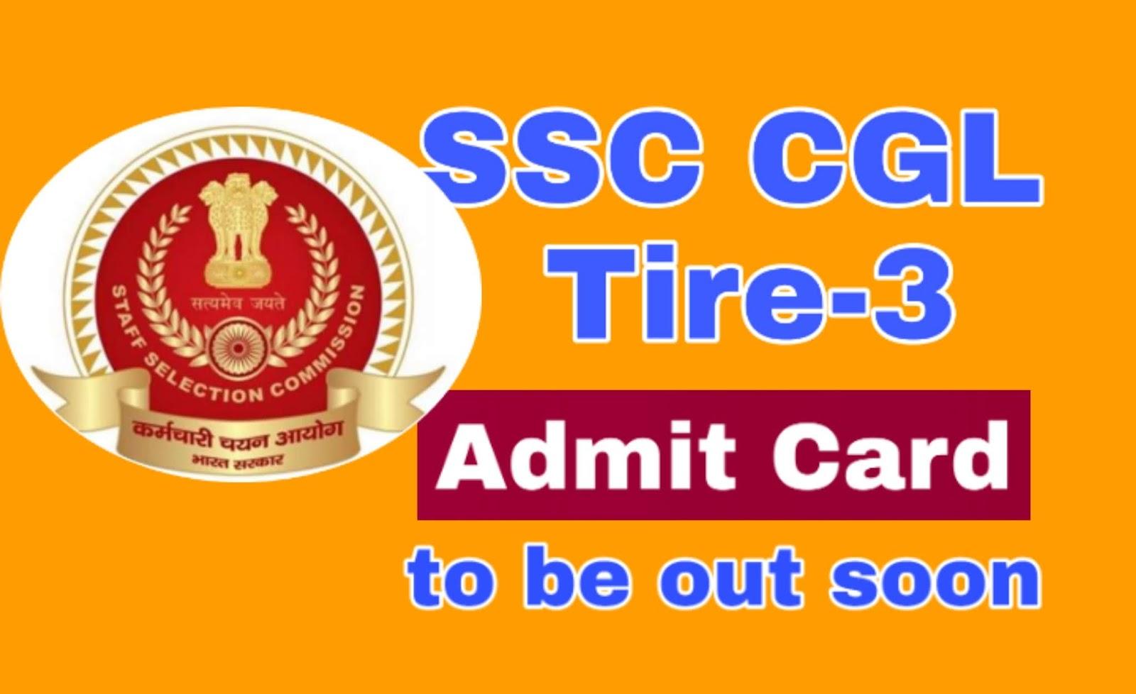 SSC CGL Tier 3 Admit Card: Check Exam City