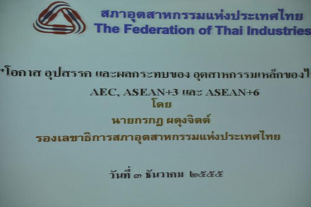 PEA&FTI - DSC_0328.jpg