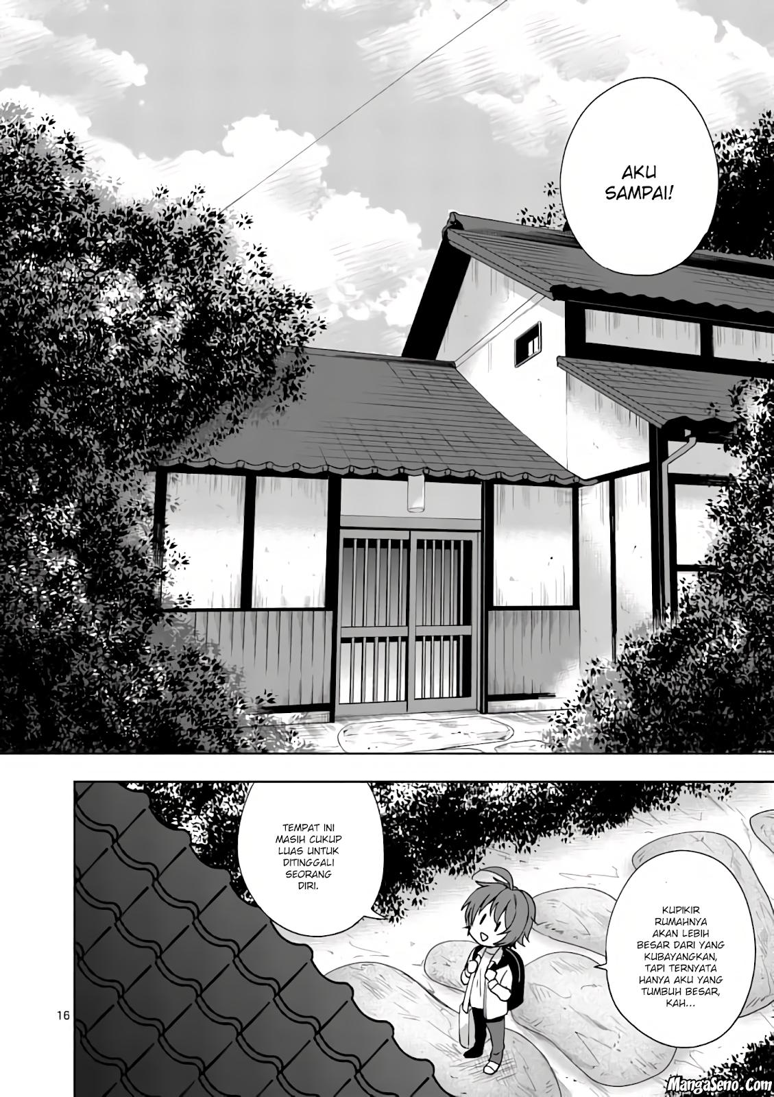 Oneechan-wa Koiyoukai Chapter 01