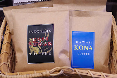おすすめコーヒー:コピ・ルアック&ハワイ・コナ