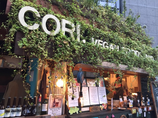 Cori Vegan Food Stand at Commune 246 in Tokyo is a great option for vegan food in the Shibuya and Harajuku area