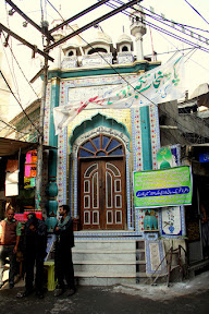 Main door of the Mosque
