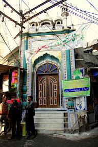 Main door of the Mosque
