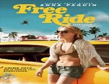 فيلم Free Ride