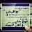 Alaa alravdi's profile photo