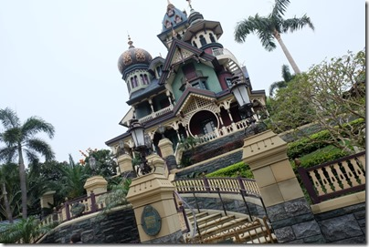 HK Disneyland Mystic Manor at Mystic Point