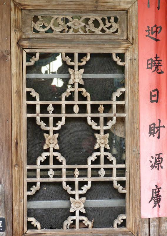 TAIWAN .la maison de lécrivain san mao - P1020356.JPG