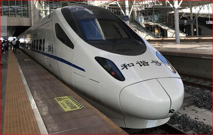 [train1%5B3%5D]