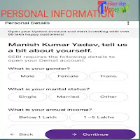 Upstox se paise kaise kamaye in hindi