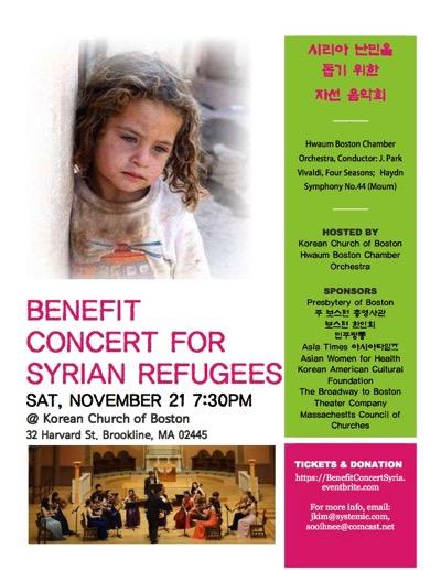 Benefit concert poster88