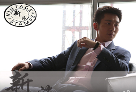 Xin Hai China Drama