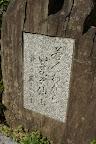 38回生卒業記念(2010/8)