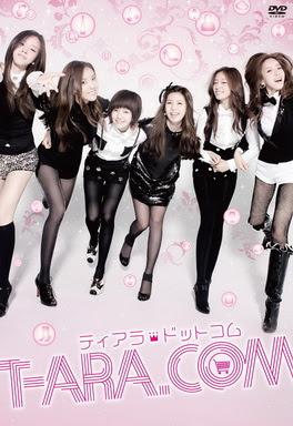 [TV-SHOW] T-ARA.COM ティアラドットコム DVD-BOX1 (2012/02/24)