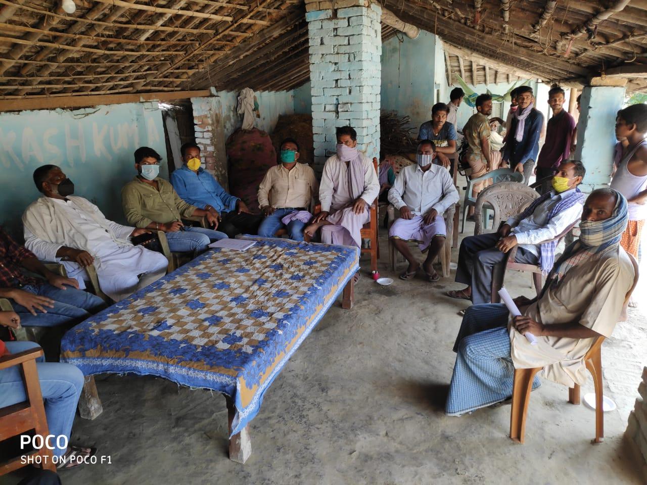 VIP पार्टी की प्रखंडस्तरीय बैठक का आयोजन किया गया