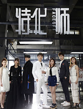 Face Off China Drama
