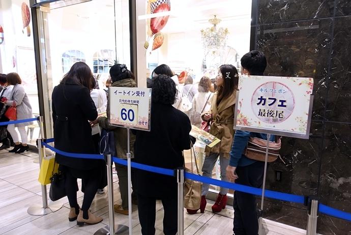 4 日本大阪梅田車站  Qu'il fait bon