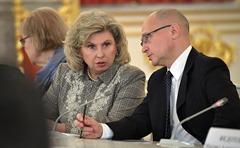 Vladimir-Putin-Human-Rights-7