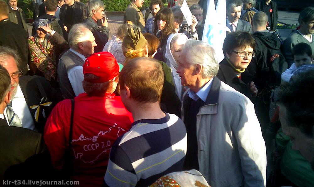 После митинга люди долго не расходились. Нормальным людям в России есть что серьёзно обсудить.