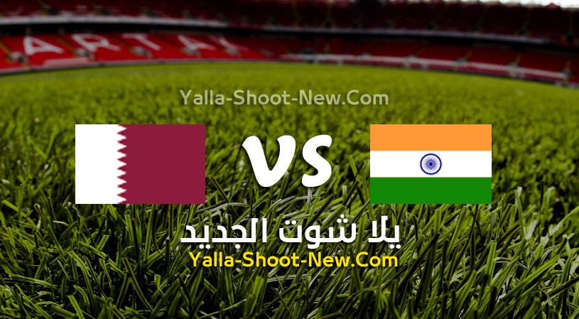 مباراة قطر والهند