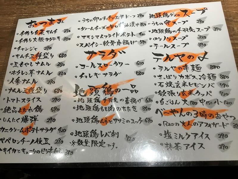 IMG_5850.JPG